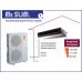 Канальная сплит-система PEAD-RP100JA(L)Q/PU-P100VHA Mitsubishi Electric