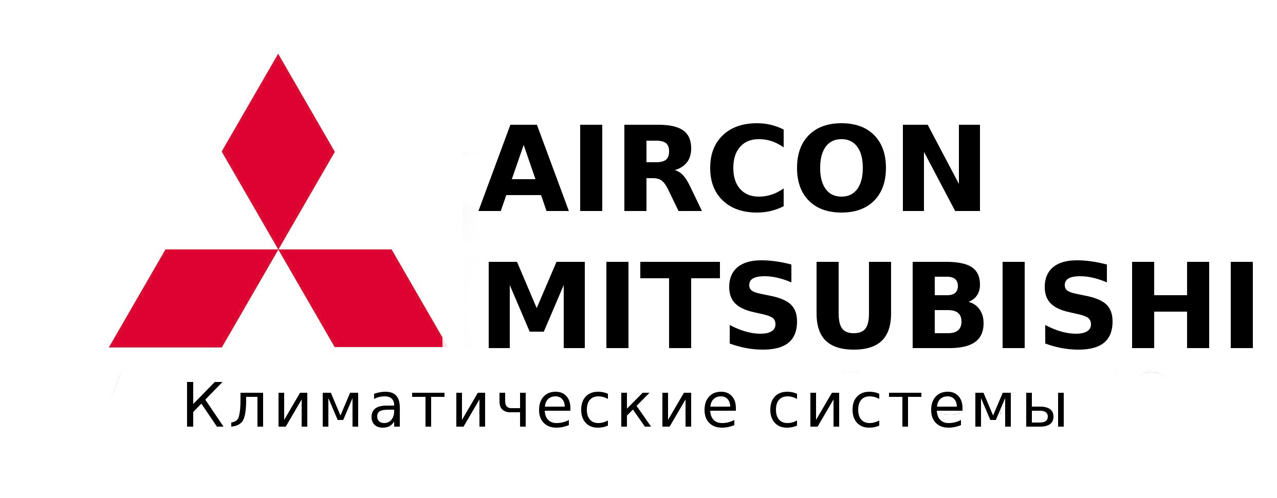 Климатические системы Mitsubishi (Митсубиси) Electric